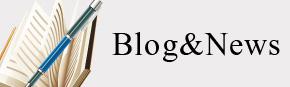 ブログ&ニュース